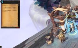 魔兽世界9.0新坐骑银风翼狮获取攻略