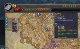 魔兽世界9.0萨拉怀特位置一览