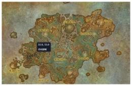 魔兽世界9.0冷酷的瓦尔菲尔获取攻略