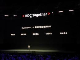 华为官宣:鸿蒙OS2.0将于12月16日正式推送