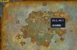 魔兽世界9.0腐烂的躯壳位置一览
