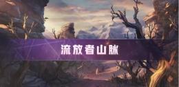 dnf2021春节活动副本巨龙的秘宝玩法攻略