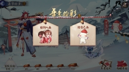 阴阳师年节注连绳作用一览