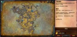 魔兽世界9.0不是朋友任务流程攻略