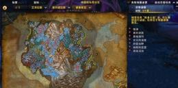 魔兽世界9.0投身火焰任务流程攻略