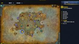 魔兽世界9.0搜索林地任务流程攻略