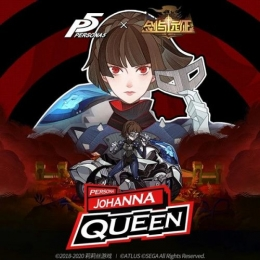 剑与远征queen试炼之地通关攻略