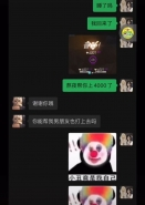 """""""小丑竟是我自己""""网络热词出处/含义一览"""