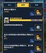《游戏王:决斗链接》伊西丝6000血任务完成攻略