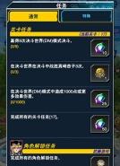 《游戏王:决斗链接》1000点效果伤害任务攻略