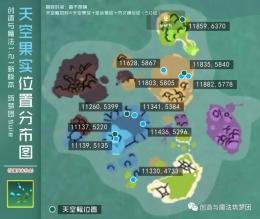 创造与魔法努恩斯天空群岛全资源分布一览