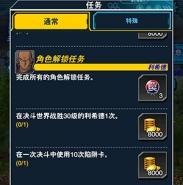 《游戏王:决斗链接》10次陷阱任务攻略