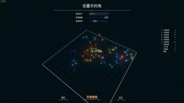 《戴森球计划》双卫星开局种子一览