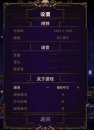 《小骨:英雄杀手》降低游戏难度方法攻略
