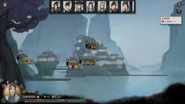 《鬼谷八荒》游戏存档位置一览