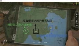 《丛林地狱》亚马逊之魂地图去往方法攻略