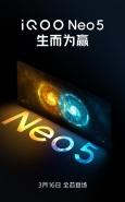 iQOO Neo5发布会时间一览