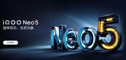 iQOO Neo5发布会直播地址一览