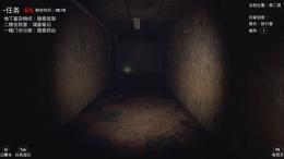 《恐惧之间》玩法技巧攻略