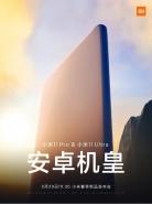 小米11 Pro发布会时间一览
