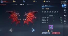 全民奇迹2翅膀升级方法攻略