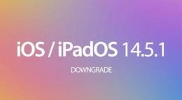 苹果IOS 14.5.1正式版降级教程攻略
