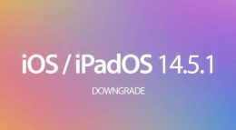 苹果IOS 14.5.1正式版使用评测