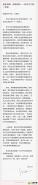 努比亚Z30 Pro发布会时间一览