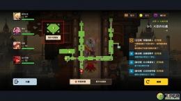 坎公骑冠剑9-5物品全收集攻略