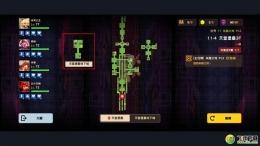 坎公骑冠剑11-4物品全收集攻略