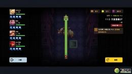 坎公骑冠剑11-3物品全收集攻略
