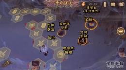 阴阳师点赞3次他人的战报完成攻略