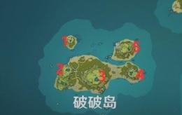《原神》破破岛解密水位调节方法攻略