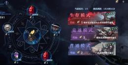 《鬼泣-巅峰之战》星图试炼打法攻略