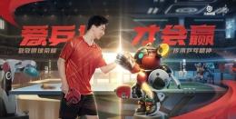 王者荣耀乒乓球训练营玩法攻略