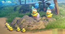 梦幻新诛仙我来了鸭小黄鸭位置一览
