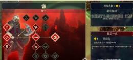 《米德加德部落》战士技能加点攻略
