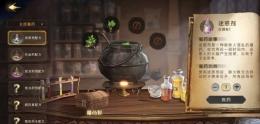 哈利波特魔法觉醒提升主角血量方法攻略