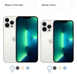 苹果iphone13pro和苹果iphone13promax区别对比实用评测