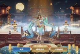王者荣耀六周年庆开启时间介绍