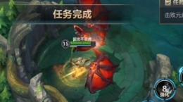 英雄联盟手游击杀四条元素龙任务完成攻略