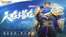 炉石传说佣兵战纪剑圣最强阵容搭配攻略