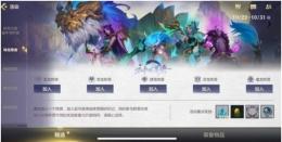 英雄联盟手游神龙尊者阵营选择攻略