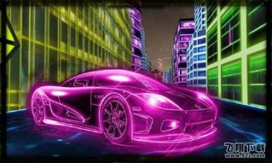 一款非常好玩的赛车竞速类手机游戏