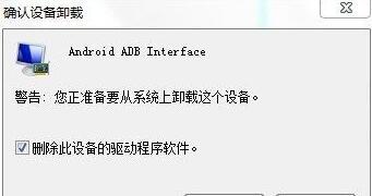 魅族MX5E驱动_52z.com