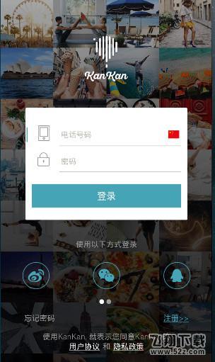探趣V2.0 安卓版_52z.com