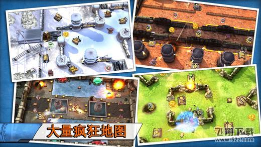 坦克大战V1.1.1 破解版_52z.com