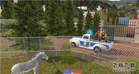 运输危险动物安卓版_运输危险动物手机版v1.0下载