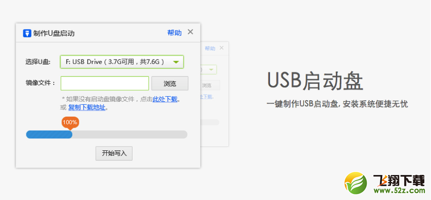 u盘无法识别怎么办 U盘无法识别来找USB宝盒_52z.com