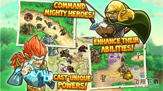 王国保卫战:起源电脑版_52z.com